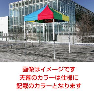 KA/1WA(1.8m×1.8m)かんたんテント3オールアルミ(集会用イベントテント) B00AQ8BHVC 黄 黄