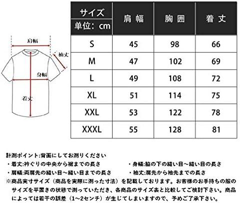 フォートナイト Fortnite PS4 Switch ビデオゲーム メンズ/レディース Tシャツ/夏服 半袖 シャツ