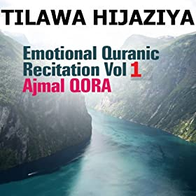 Amazon.com: Recitation 4: Ajmal Qora: MP3 Downloads