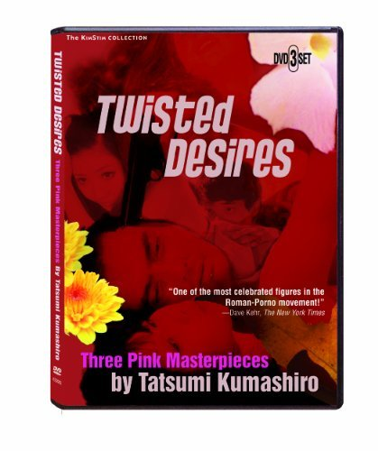 Twisted Desires Three Pink Masterpieces Three Disc Edition Movie free download HD 720p