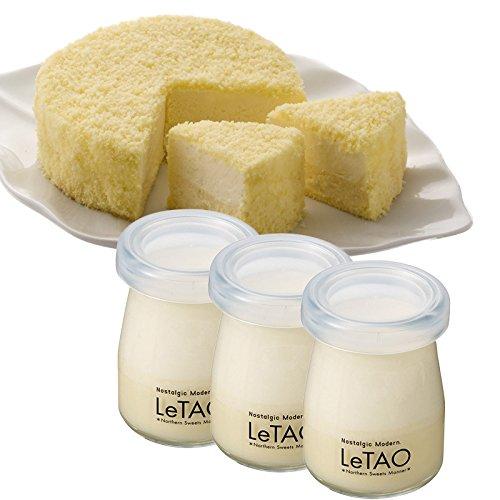 ルタオ (LeTAO) チーズケーキ 奇跡の口どけセット (ドゥーブルフロマージュ ビン・デ・フロマージュ)