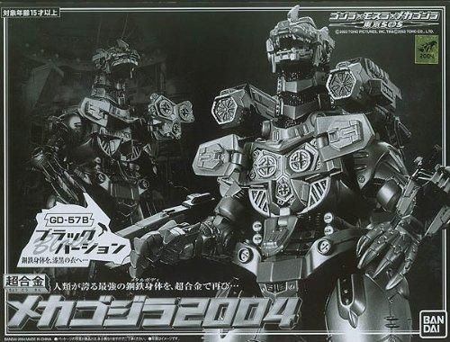 Godzilla Bandai Deluxe DieCast Action Figure Limited Edition GD-57B Mecha ()