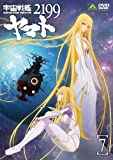 Animation - Space Battleship Yamato 2199 (Uchu Senkan Yamato 2199) 7 (Last Volume) [Japan DVD] BCBA-4322
