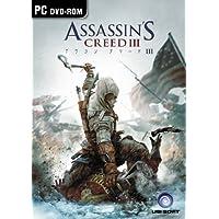 ユービーアイソフトのダウンロード版PCゲームが価格改訂