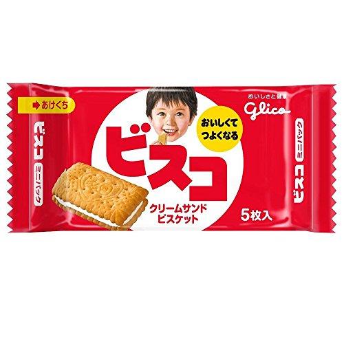 (Bisco Cream Biscuits Sandwich 0.8oz 20pcs Box Japanese Glico Ninjapo)