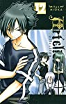 Artelier Collection, tome 12  par Hioka