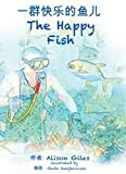 The Happy Fish (Bi-Lingual) (Mandar Edition)