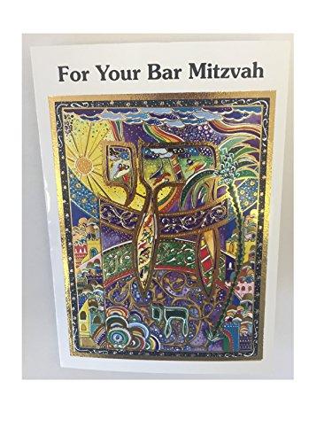 Set of 12 Bar Mitzvah Greeting Cards and Envelopes - Shabbos Menorah and Kiddush Design -