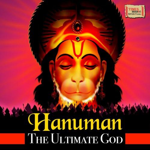 hanuman vadvanal stotra in sanskrit