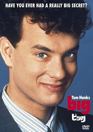 Big [1988]: Amazon.it: Movie, Film [Re-Issue]: Film e TV