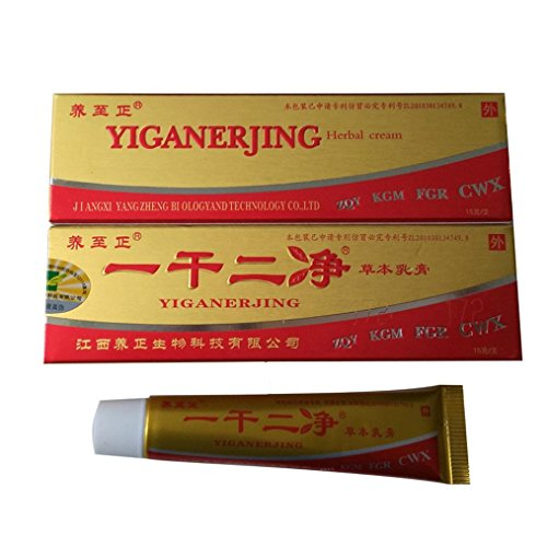 Chinese Skin Care Products - 3