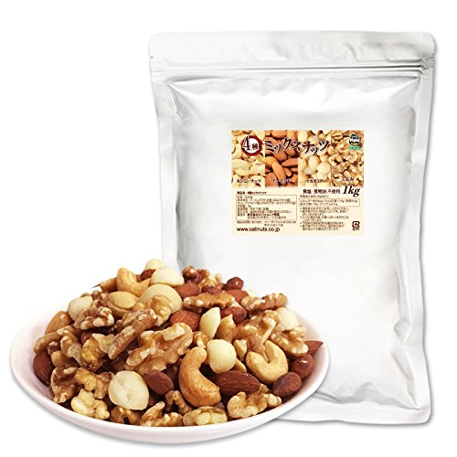 Cuatro nueces mixtas 1kg NUEVO (30% 35% 15% anacardo macadamia 20 por