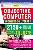Objective Computer Knowledge & Literacy 2150+ Objective Question English - 2340