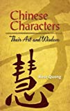 Chinese Characters: Their Art and Wisdom