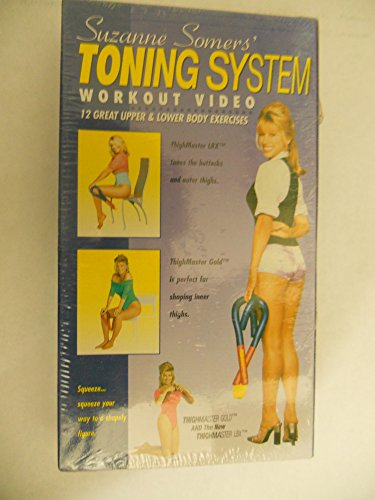 suzanne-somers-toning-system-workout-video-12-great-upper-lower-body-excercises