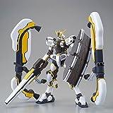 HG Mobile Suit Gundam Thunderbolt BANDIT FLOWER Atlas Gundam (GUNDAM THUNDERBOLT BANDIT FLOWER Ver.) 1/144