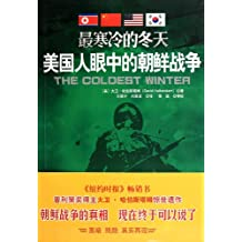 The Coldest Winter:America and the Korea War by David Halberstam (Chinese Edition)