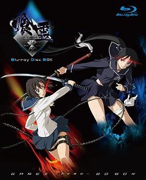 喰霊-零- Blu-rayBOX