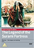 The Legend of the Surami Fortress [1985] [Reino Unido] [DVD]