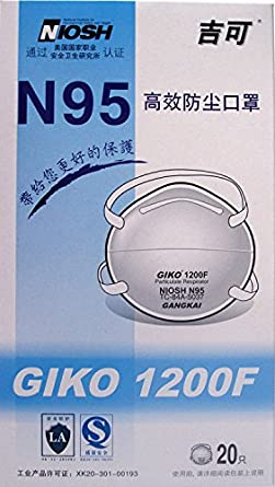 Respirator 1200f Particulate Approved N95 niosh Dust Giko By Mask