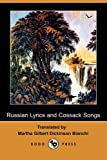 Russian Lyrics and Cossack Songs, , 1409916286