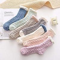 CHOUREN Coral Velvet Thickened Socks,cotton Wool Socks,sleeping Socks, Bedroom Floor Warming Socks (Color : Blue)
