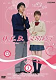 NHK TVドラマ「Q.E.D.証明終了」Vol.3 [DVD]