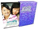 [DVD]イタズラなKiss~惡作劇之吻~ デラックス DVD-BOXII