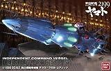 1/1000 independence battle command ship Deusura II world-Koashippu (Space Battleship Yamato 2199)