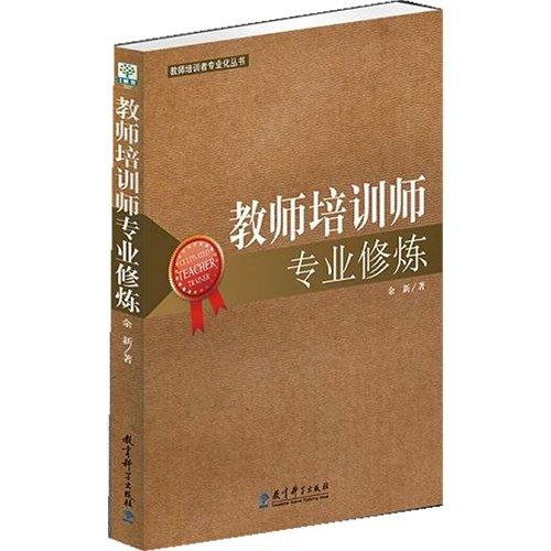 See the diagram learning to fix a car air condition colorful version (Chinese edidion) Pinyin: kan tu xue xiu qi che kong tiao cai se ban pdf