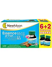 New Moon Essence of Fish with American Ginseng, 68ml (Pack of 8)