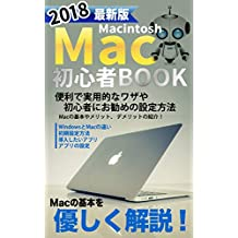 Mac beginner book: mac bigin (Japanese Edition)