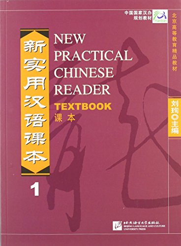 New Practical Chinese Reader: Textbook 1
