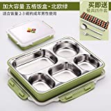 Luckyfree Lunch Box304 Stainless SteelBento boxesFor Students Adult ChildrenPicnicFood Containers restaurantSnack Tray,Increase capacity of five bars lunch boxesGreen
