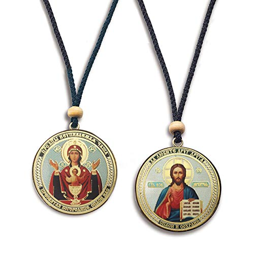World Faith Religious Icon 2 Sided Car Room Icon Pendant The Inexhaustible Cup Virgin Mary and Christ The Teacher On Cord 2 Inch Diam Icon