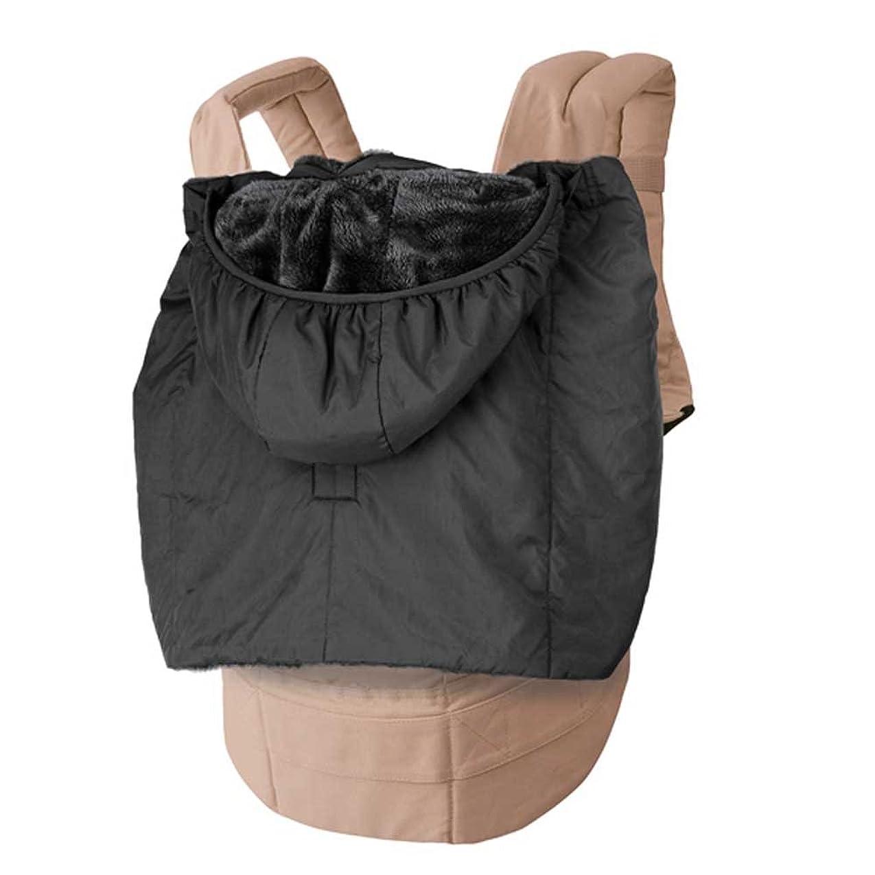 紳士気取りの、きざなシロクマ不適スリーププラス ベビーカー フットマフ 洗える 防ダニ ベビー用 寝袋 サイズ 100cm イエロー