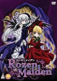 Rozen Maiden: Volume 1