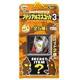 Ultraman series Petit realistic mascot 3 Ultraman Taro & Burdon separately