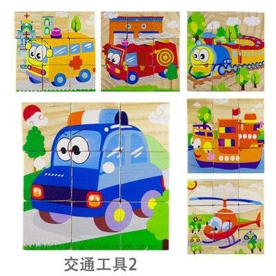 3D Puzzle Wood - Cartoon Animal Picture Wooden Puzzle 9 Piece 6 Side 3D Puzzle Toy Child Early Learning Educational Toy Cube Puzzle Baby Gift Transportation2, A700