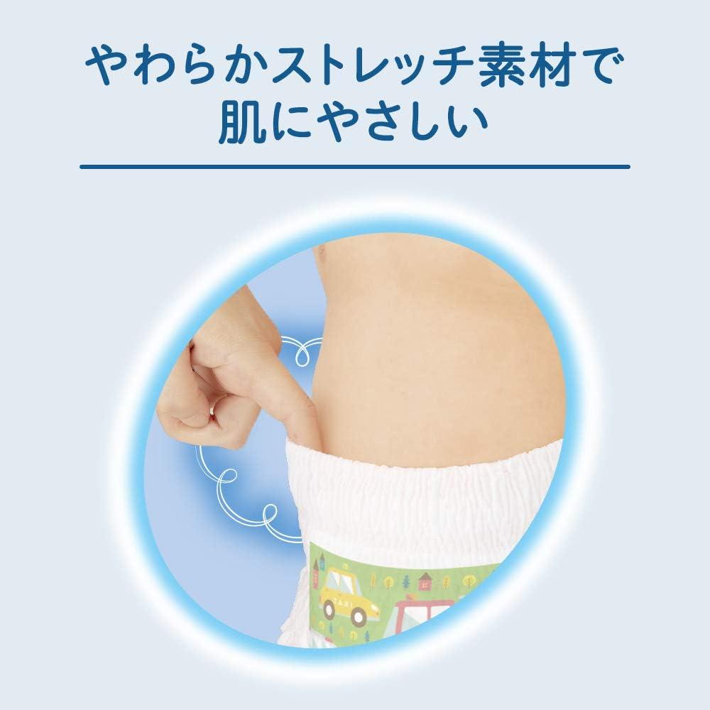 13-28kg. //// Japanese nappies PULL-UP Moony XXL Boy //// Японские подгузники трусики Moony XXL Boy 13-28kg. Couches culottes Moony XXL Boy 13-28kg.