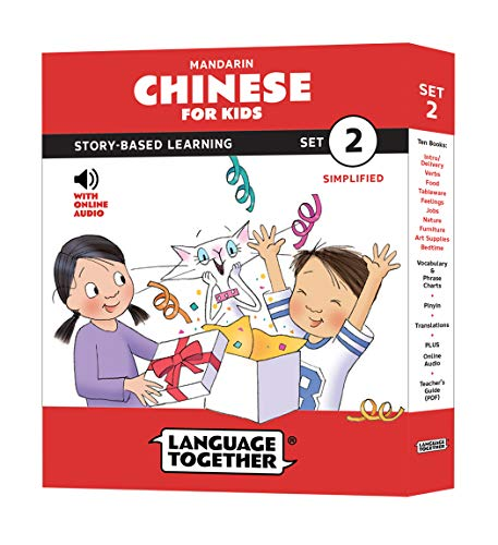 Mandarin for Kids: 10 Early Beginner Reader Books with Online Audio and Pinyin (Set 2) ()