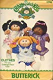 Butterick Pattern 6934 Cabbage Patch Kids Dress and Pinafore