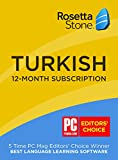 Learn Turkish: Rosetta Stone Turkish - 12 month subscription