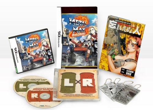 メタルマックス2: リローデッド Limited Edition