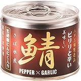 伊藤食品 美味しい鯖水煮 黒胡椒・にんにく入 190g ×4個