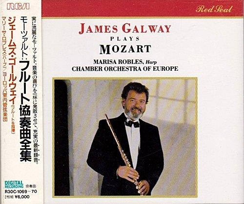 ジェームズ・ゴールウェイ(/モーツァルト:フルート協奏曲全