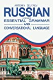 Russian language: Essential grammar and Conversation language (Russian and English Edition)