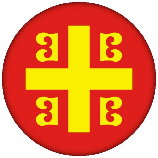 Srpski pravoslavni mediji