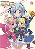 Majikyu 4 Frame Detective Opera Milky Holmes (1) (Majikyu Comics)