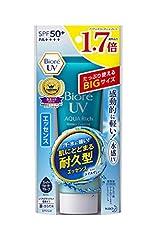 Ingredients: Ethylhexyl methoxycinnamate, cross-polymer of (lauryl methacrylate / sodium methacrylate), alkyl benzoate (C12-15), bisethylhexyloxyphenol methoxyphenyl triazine, hexyl diethylaminohydroxybenzoylbenzoate, dimethicone, ethylhexyl ...
